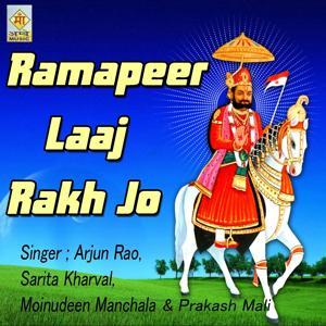 Ramapeer Laaj Rakh Jo