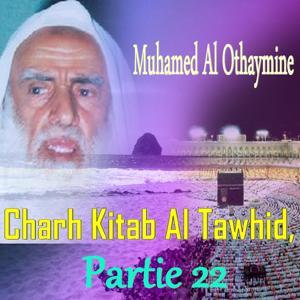Charh Kitab Al Tawhid, Partie 22 (Quran)
