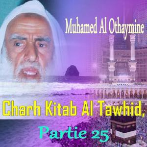Charh Kitab Al Tawhid, Partie 25 (Quran)
