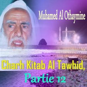 Charh Kitab Al Tawhid, Partie 12 (Quran)
