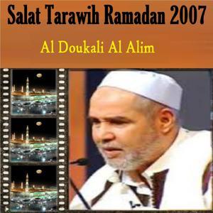Salat Tarawih Ramadan 2007 (Quran)
