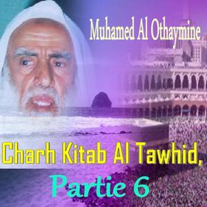Charh Kitab Al Tawhid, Partie 6 (Quran)
