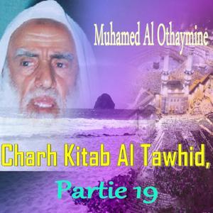 Charh Kitab Al Tawhid, Partie 19 (Quran)