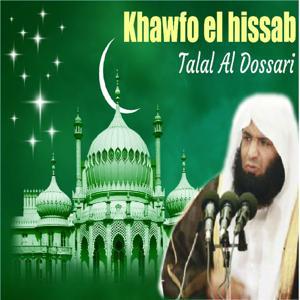 Khawfo el hissab (Quran)