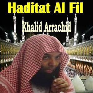 Haditat Al Fil (Quran)
