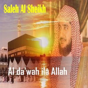 Al da'wah ilâ Allah (Quran)
