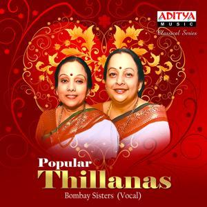 Popular Thillanas