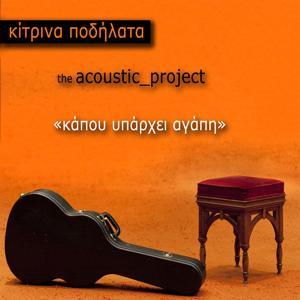 Kapou Yparhei Agapi (The Acoustic Project)
