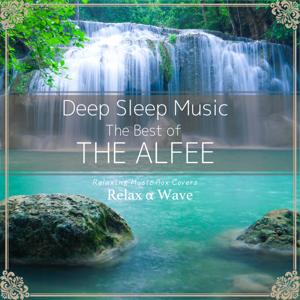Deep Sleep Music - The Best of The Alfee: Relaxing Music Box Covers