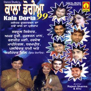 Kala Doria 99
