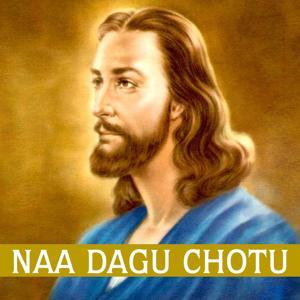 Naa Dagu Chotu