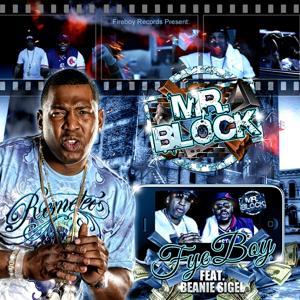 Mr. Block (feat. Beanie Sigel)