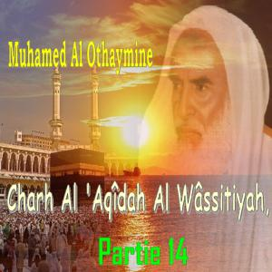 Charh Al 'Aqîdah Al Wâssitiyah, Partie 14 (Quran)