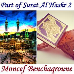 Part of Surat Al Hashr 2 (Quran)