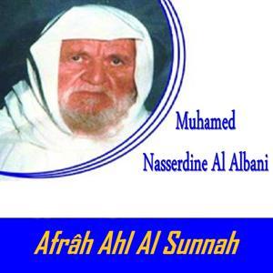Afrâh Ahl Al Sunnah (Quran)