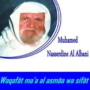 Waqafât ma'a al asmâa wa sifât (Quran)
