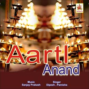 Aarti Anand