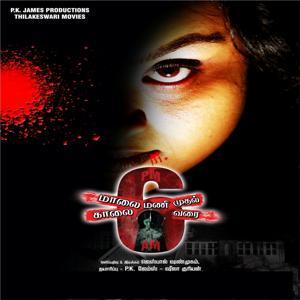 Malai 6 Mani Muthal Kalai 6 Mani Varai (Original Motion Picture Soundtrack)