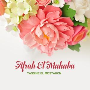 Afrah El Mahaba (Quran)