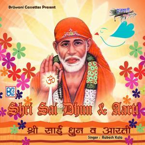 Shri Sai Dhun and Aarti
