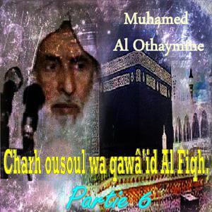Charh ousoul wa qawâ'id Al Fiqh, Partie 6 (Quran)
