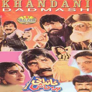 Khandani Badmash (Original Motion Picture Soundtrack)