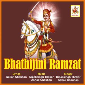 Bhathijini Ramzat