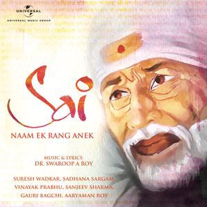 Sai Naam Ek Rang Anek