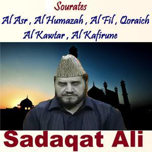 Sourates Al Asr , Al Humazah , Al Fil , Qoraich , Al Kawtar , Al Kafirune (Quran)