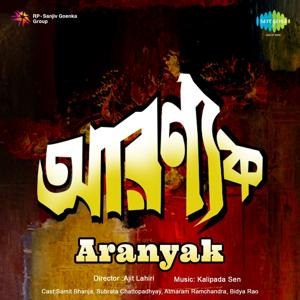 Aranyak (Original Motion Picture Soundtrack)
