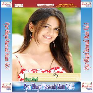 Pyar Bhayel Baswadi Main, Vol. 3