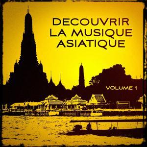 Découvrir la musique asiatique, Vol. 1
