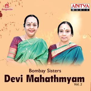 Devi Mahathmyam, Vol. 2