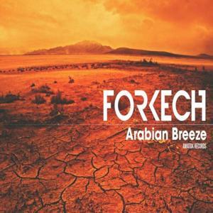 Arabian Breeze