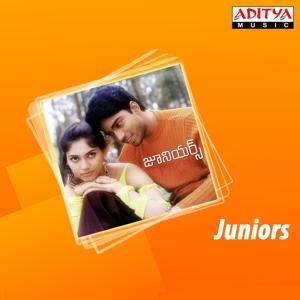 Juniors (Original Motion Picture Soundtrack)