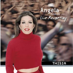 Thisia Live