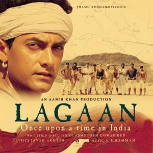 Lagaan (Pocket Cinema)
