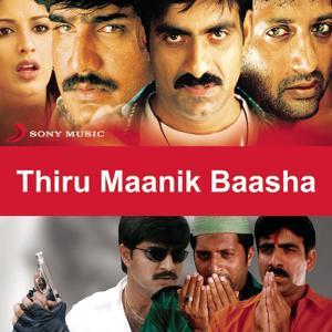 Thiru Maanik Baasha (Original Motion Picture Soundtrack)