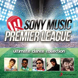 Sony Music Premier League: Ultimate Dance Collection