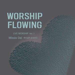 Worship Flowing Live Worship, Vol. 1 - Missio Dei