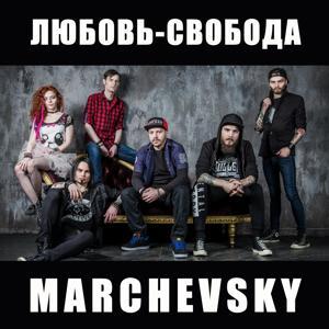 Я бреду из притонов Москвы