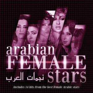 Nejmat Al Arab (Arabian Female Stars)