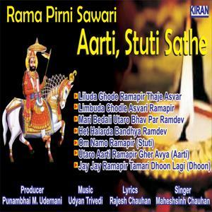 Rama Pirni Sawari - Aarti, Stuti Sathe