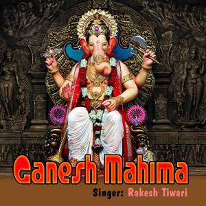 Ganesh Mahima