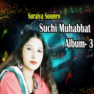 Suchi Muhabbat, Vol. 3