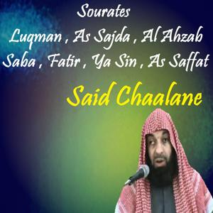 Sourates Luqman , As Sajda , Al Ahzab , Saba , Fatir , Ya Sin , As Saffat (Quran)