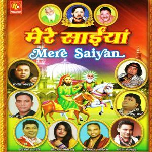 Mere Saiyan