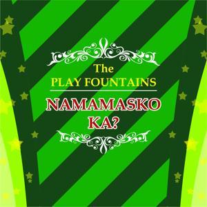 Namamasko Ka ?