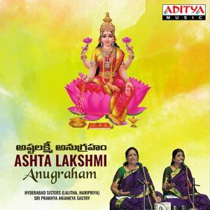 Ashta Lakshmi Anugraham