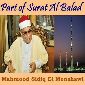 Part of Surat Al Balad (Quran)